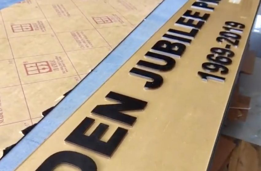 How to acrylic Laser cutting in sign boards / LED sign boards / new business opertunity 2020 July