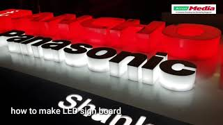 How to make LED sign board  3D Letter making  future of signage Letters , Acp Acrylic Letter Raizing