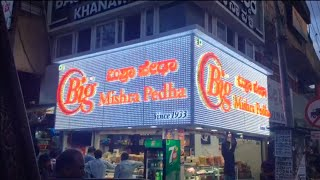 How to make PIXEL LED Digital SIGN BOARD  Innovative Sign Board in shops