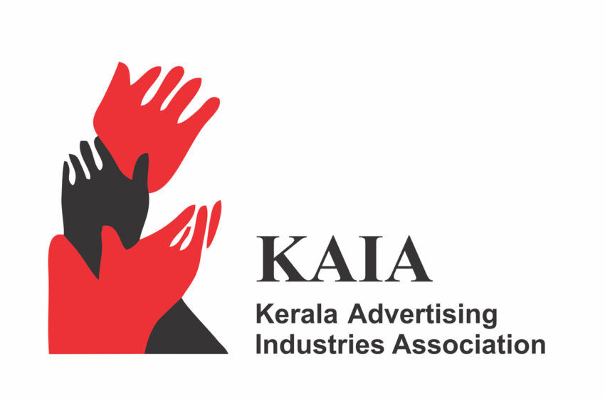 KAIA appeals government to announce relief measures for Kerala outdoor display industry during lock down