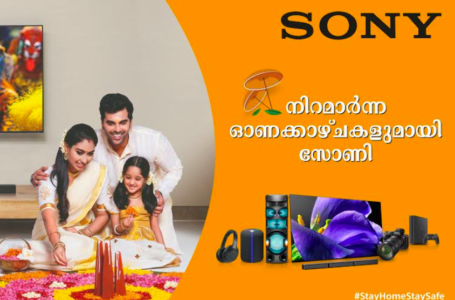 Sony India introduces attractive promotional offers for Onam festive season