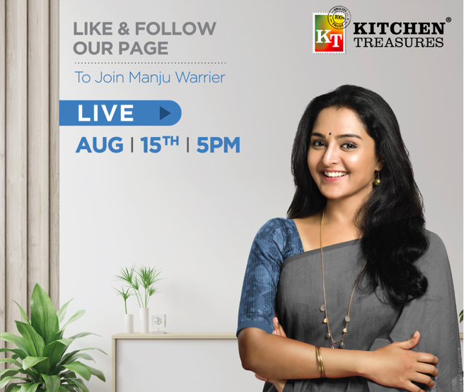 Manju Warrier – Live Online Product Launch