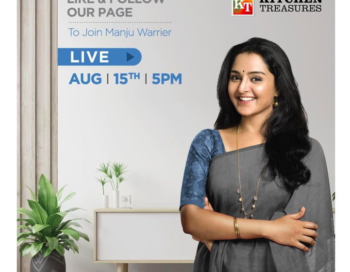 Kitchen Treasures brand ambassador Manju Warrier launches their new product through virtual launch