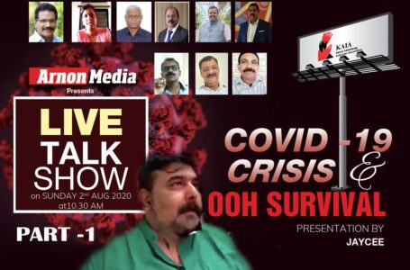 Arnon Media LIVE TALK SHOW Covid 19 Crisis & OOH Survival PART -1 KAIA Outdoor Advertising Kerala