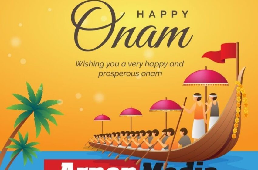 An Onam with Covid – 2020 kerala