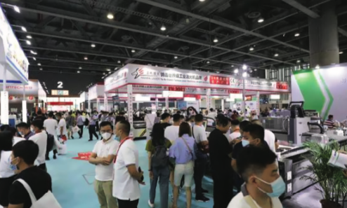 DPES Sign Expo China 2020 concludes