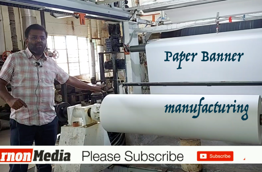 Paper Banner printing Manufacturing Factory In INDIA