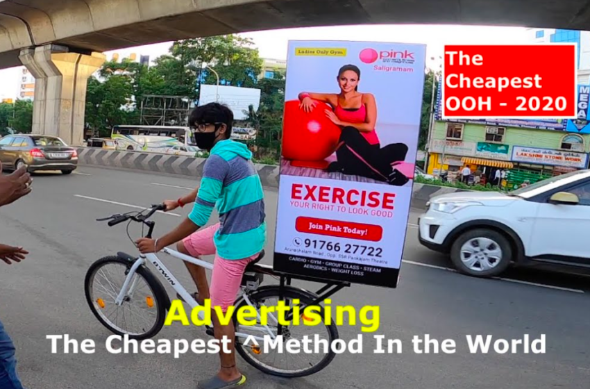 The Cheapest Outdoor advertising Method in the world