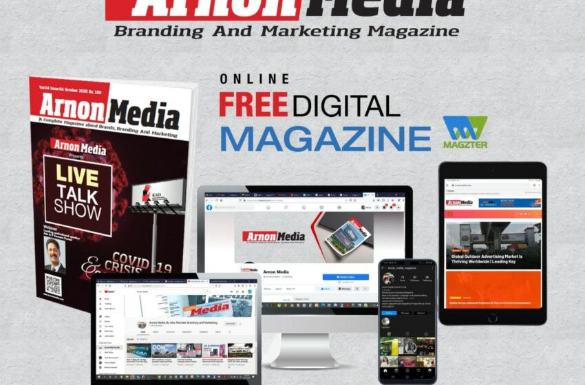 Arnon media Indias first branding and marketing magazine in English