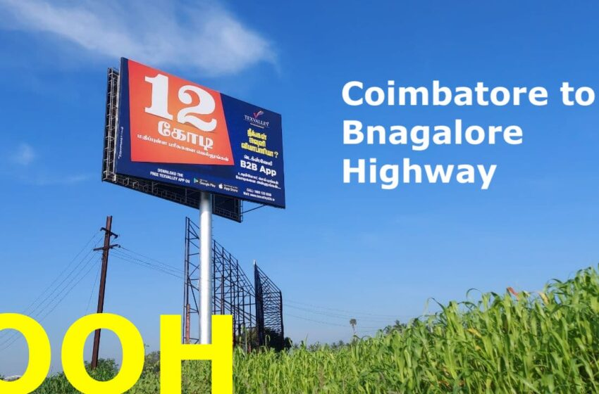 Unipole Hoarding at Coimbatore Salem bangalore highway