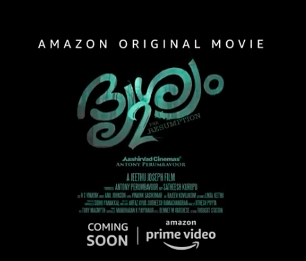 Drishyam 2: Georgekutty and his family are coming soon on PrimeVideo