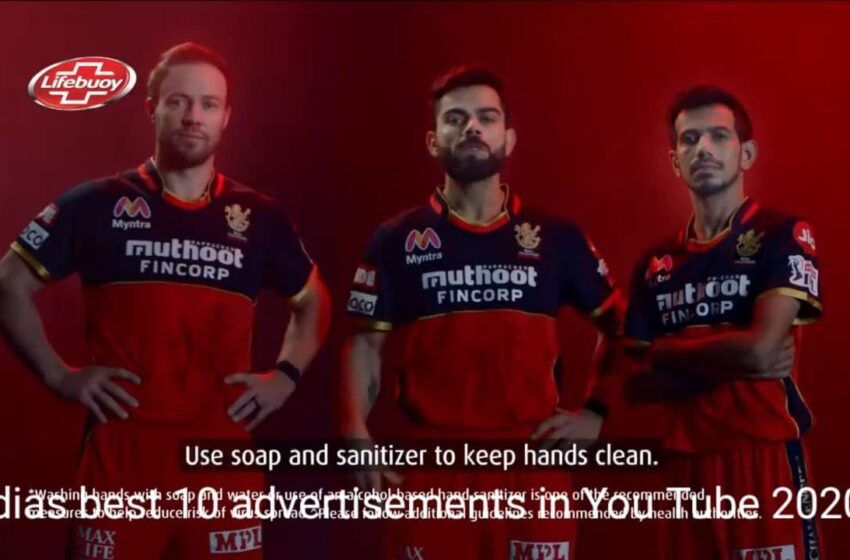 India's Top10 Most Viewed Advertisement in YouTube 2020 ,