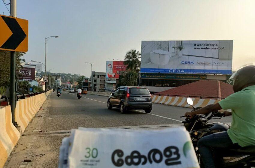 CERA OOH Campaign in Kochi Kerala