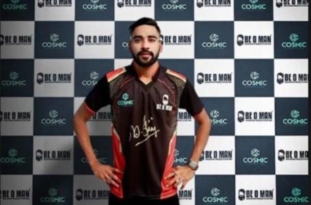 BE O MAN announces Indian Cricketer Mohammed Siraj as their brand ambassador